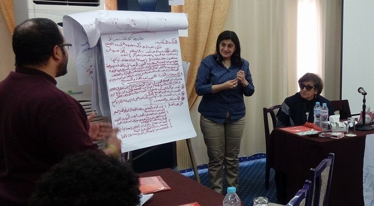 FWID economic rights training Egypt December 2016