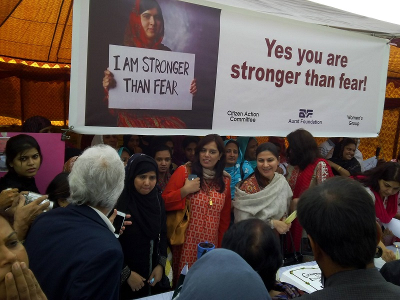 Aurat Foundation advocacy to end violence 2014