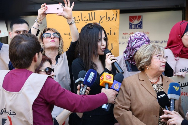 Lebanon Women's Right to Nationality Campaign Sit-in 2017