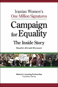 One Million Signatures Campaign Iran