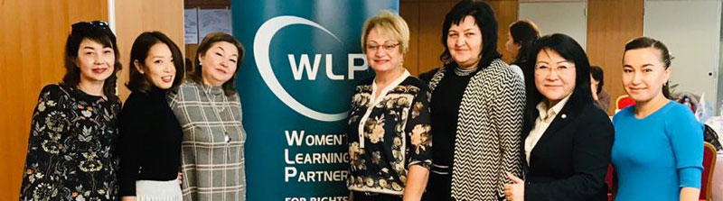 WLP Kazakhstan training 2019