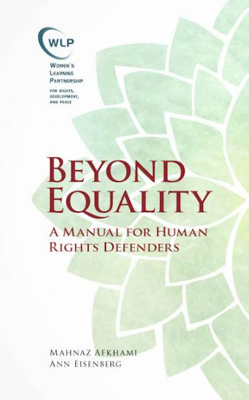 Beyond Equality English