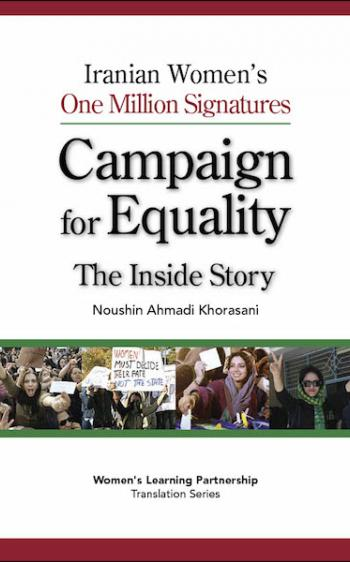 Campaign for Equality English